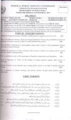 Islamic Studies 2015.pdf