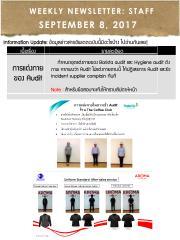 Newsletter_Staff_81.pdf