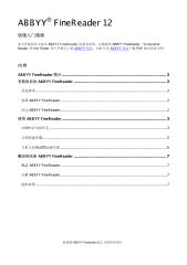 ShortHelp_ChineseSimplified.pdf