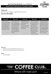 _prep_-_thaw_list.pdf