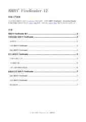 ShortHelp_ChineseTraditional.pdf