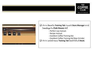 Signs_off_Training_Tab1.pdf