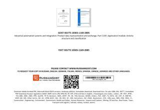 GOST ISO_TS 10303-1169-2005 (ENGLISH TRANSLATION).pdf