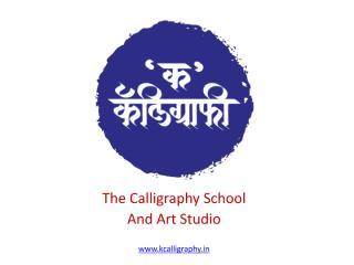 9 K Calligraphy  Dindi Blog.pdf