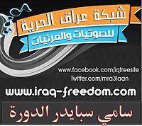 kadm_alsahr_ktab_al7b.mp3
