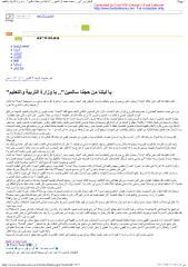 حصة آل الشيخ.pdf