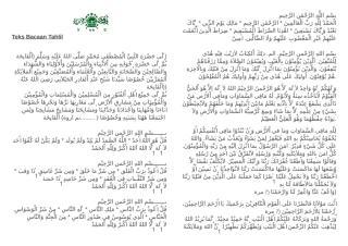 Teks Bacaan Tahlil.docx