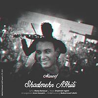 Shadmehr - Maroof [128].mp3