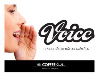 VOICE_Training.pdf
