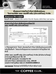 Manual_Tax_Invoice_19AUG2016_R32.pdf