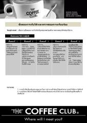 How_to_clean_table.pdf