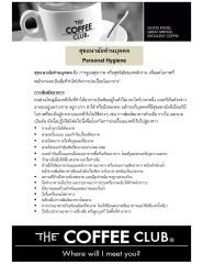Personal_Hygiene11.pdf