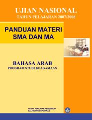 Panduan Ujian Nasional Bahasa Arab SMA-MA.pdf