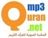 087 ahmad saud al-a'la.mp3