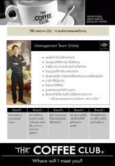 Manual_QSC_TCC_TH_0614_Staff_groomingPersonal_hygiene_-___11_1.pdf