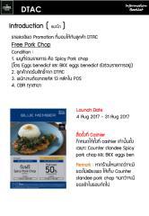 DTAC_Revise_Pork_chop.pdf
